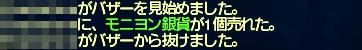 GW-00724_20120402233029.jpg