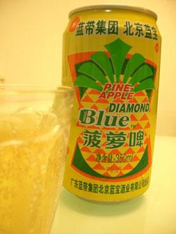 2007・9・15パインビール