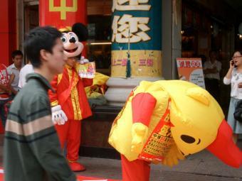 2007・11.30繁華街4