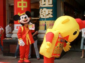 2007・11.30繁華街2