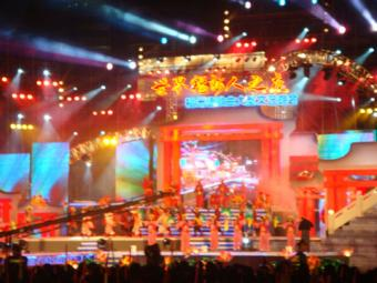 2007・11・12コンサート3