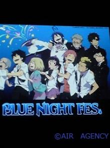 BLUE NIGHT FES.