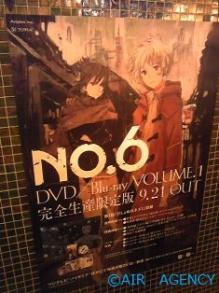 NO6!.jpg