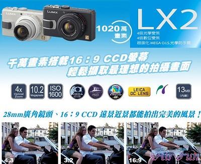 LX2-2_r1_c1.jpg