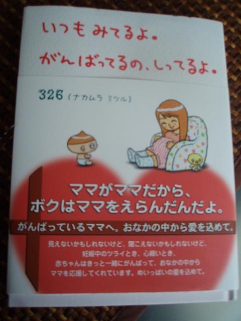 PC130359.jpg