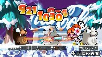 Mapleprof_20080229021419.jpg