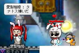 Mapleprof_20080302064519.jpg