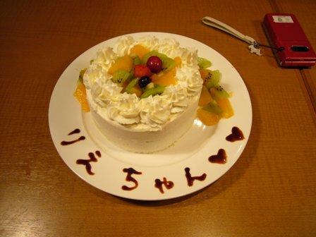 071015 ケーキ