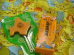 071123 北海道土産