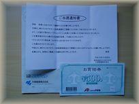 20071011001051.jpg