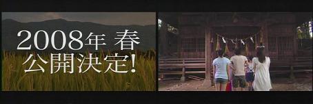 07年12月14日01時54分-TBSテレビ-CLANNAD  「夢の最後まで」-0(5)