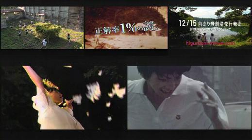 07年12月14日01時54分-TBSテレビ-CLANNAD  「夢の最後まで」-0(12)