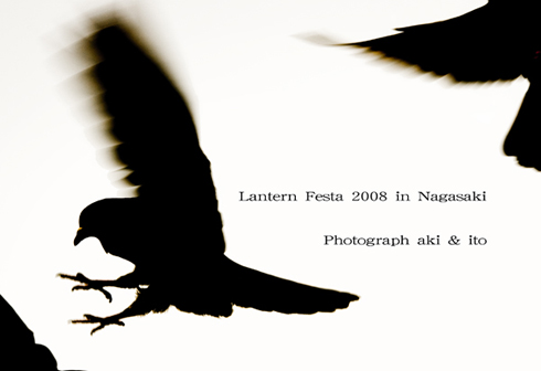 白黒写真08.03.01