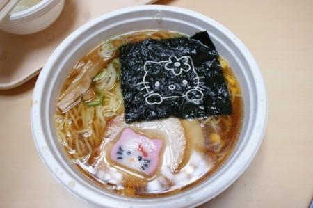 food0925.jpg