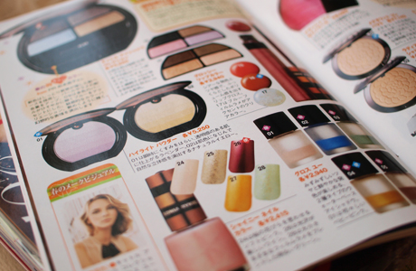 biteki_201001_haruirobook_2.jpg