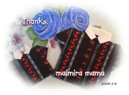 maimira1.jpg