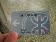 HSBC_1_11.jpg