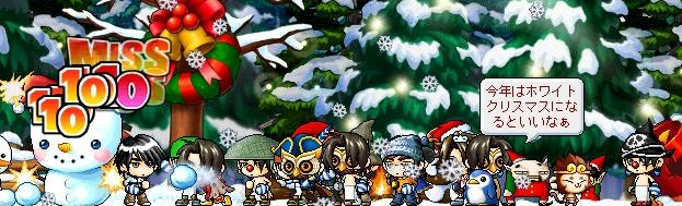 雪だるま(小)