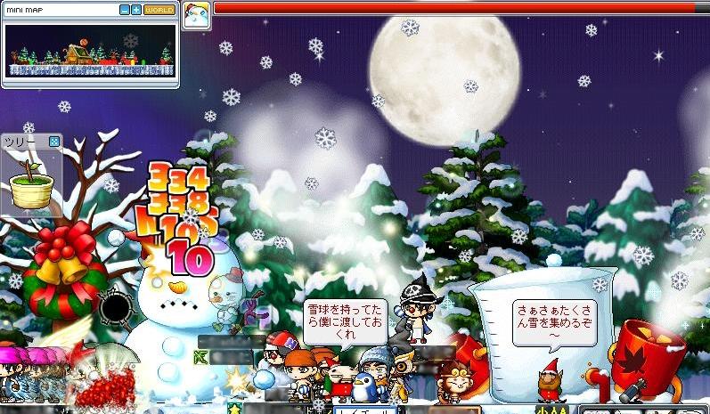 雪だるま戦闘(大)
