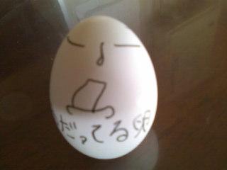 ふざけたゆで卵だ