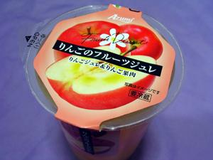 りんごのフルーツジュレ