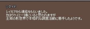1101-31.jpg