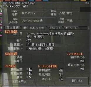 200909246.jpg