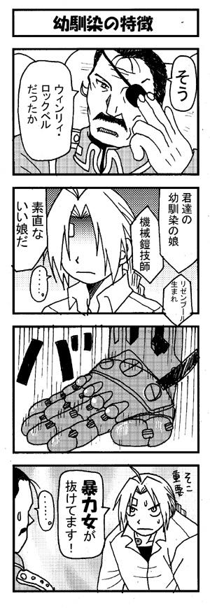 manga29.jpg