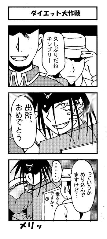 manga31.jpg