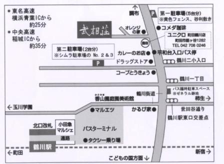 2008map-s.jpg