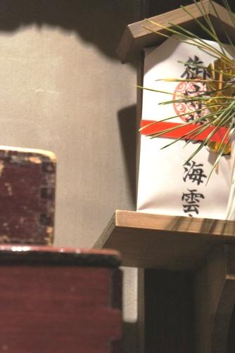 お守り(下町資料館)