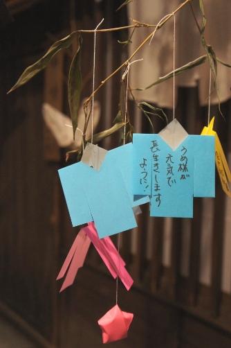 星に願いを2011