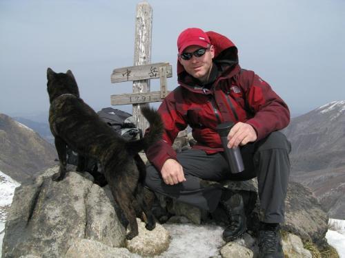 nakadake summit