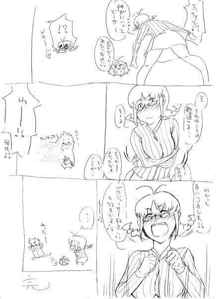 ヌスン律子ミキ4