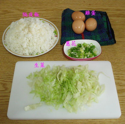 070914 Lunch 材料