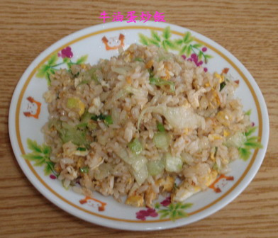 070914 Lunch 成品