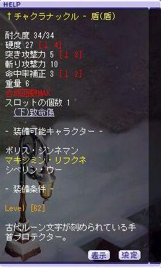20071023024601.jpg