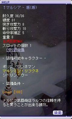 20071023024609.jpg