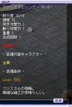 20071204025711.jpg