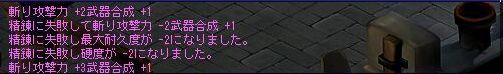 20071204025723.jpg
