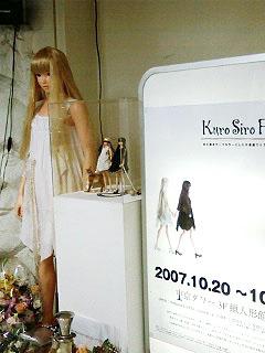 200710233a.jpg