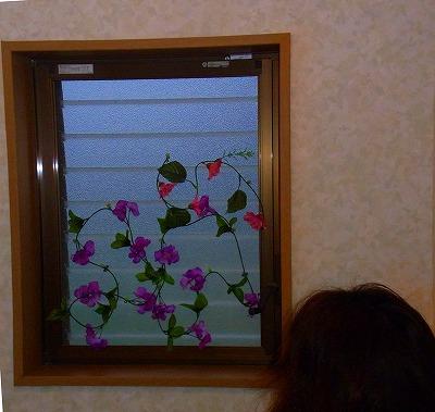 網戸の造花を模様替え