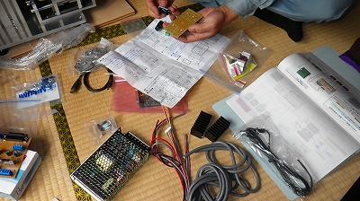 電子工作1