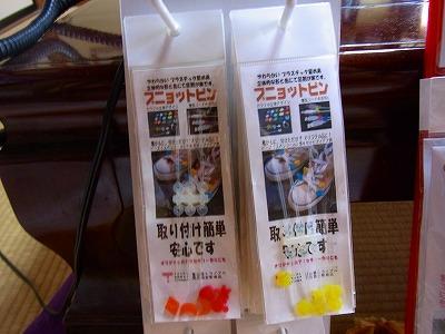 商品展示陳列用のフック台紙製作1