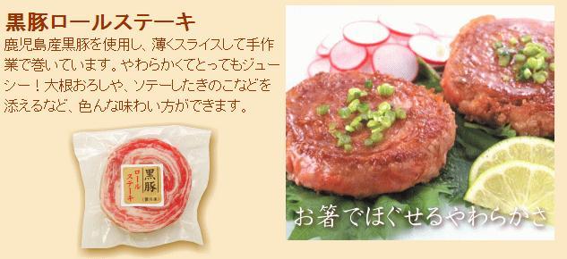 071223kurobutaro-rusute-ki.jpg