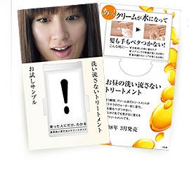 product080305.jpg