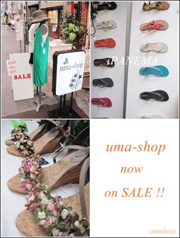 uma-shop now on sale