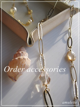 order accessories