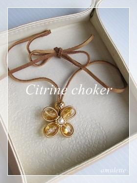 citrine choker