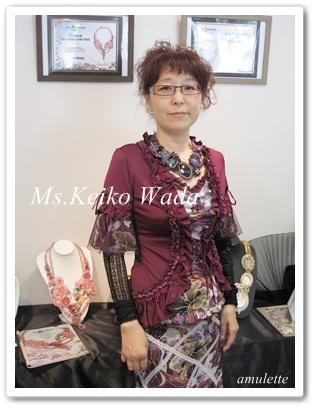 Ms.Keiko Wada